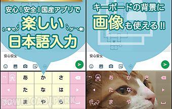 Emoticon keyboard - japanese