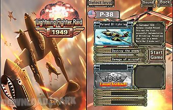 Lighting fighter raid: air fight..