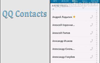 Qq contacts