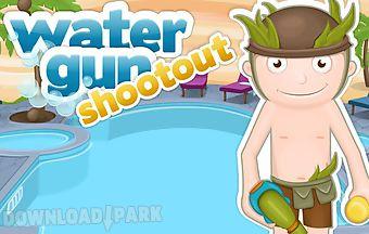 Water gun shootout