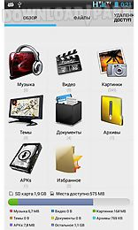multi file manager