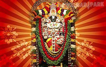 Tirupati balaji information