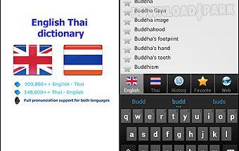 Thai best dict