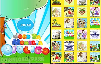 Bible memory game children