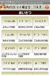 Emoticons ascii art List of