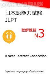 Jlpt n3 listening training 1 0 Android Aplicaçõe Baixar
