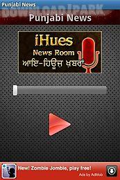 punjabi sikh news of punjab