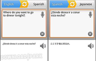 Ispeech translator