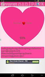 khmer love fortune