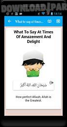 muslim kids series : dua