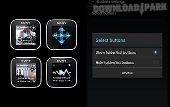 Poweramp control smart extras™