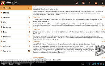Justreader news - rss