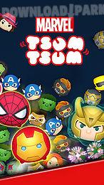 marvel: tsum tsum