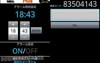Hyper alarm clock