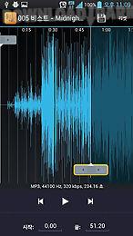 mp3 ringtone maker x
