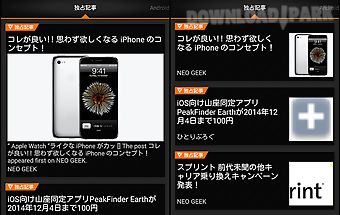 Neo geek it · gadgets news app