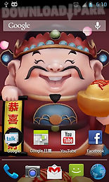 god of fortune 3d lwp