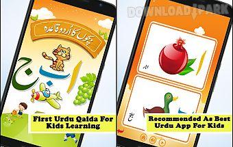 Kids urdu qaida