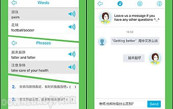 Learn chinese-hellohsk level 3