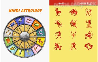 Hindi astrology