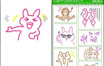Kawaii stickers(old)