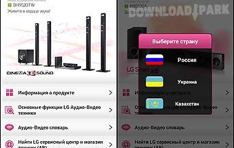 Lg audio & video