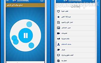Live arabic music listenarabic