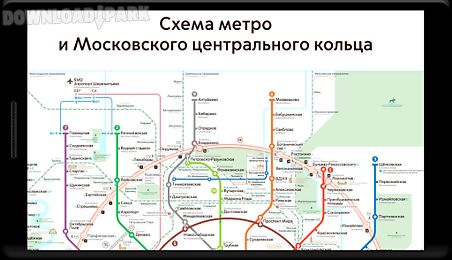 moscow metro map 2016