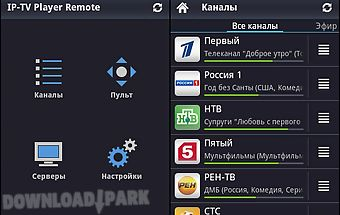 Ip-tv player remote