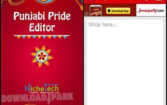 Punjabi pride punjabi editor
