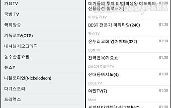 South korean television guide