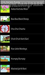 urdu nursery poems