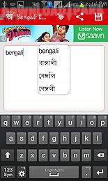 bengali editor bengali pride