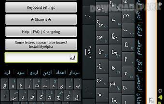 Urdu keyboard plugin