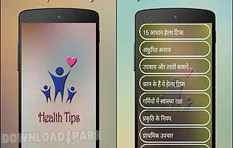 Health tips new