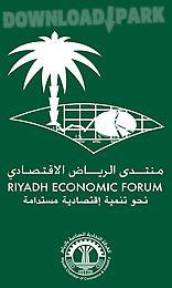 al-riyadh economic forum