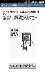qr de wi-fi