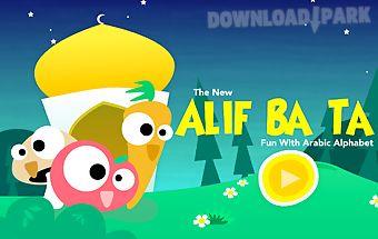 Alif ba ta hd free