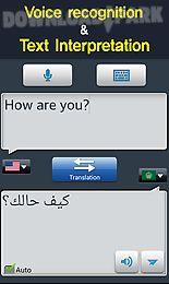 rightnow arabic conversation