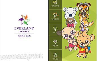 Everland guide