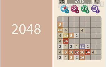 2048 power