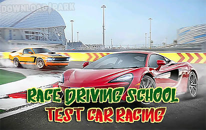 race driving school: test car racing