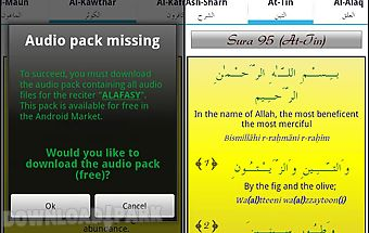 Audio pack (mishary alafasy)