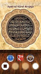 ayat al kursi- ayet-el kürsi