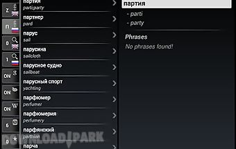 Free dict russian english