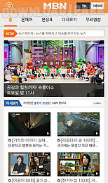 mbn for android