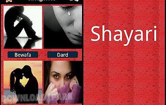 Shayari hindi love collection