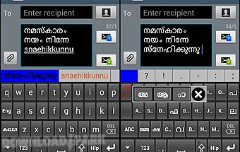 Eazytype malayalam keyboard