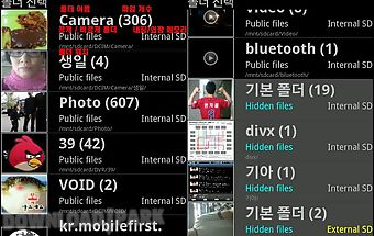Secret gallery lite(hide pic)