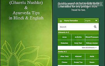 Ayurvedic tips & home remedies